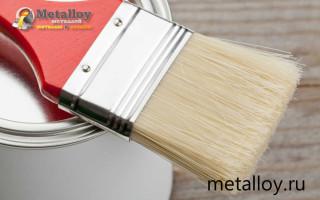 Как использовать краску серебрянку по металлу?