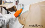 Нужно ли обезжиривать металл перед покраской и чем это можно сделать?