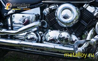 Как правильно хромировать металл?