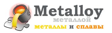 Металлой — металлы и сплавы