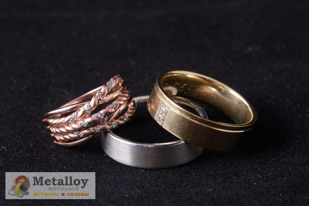 Кольца из разных металлов