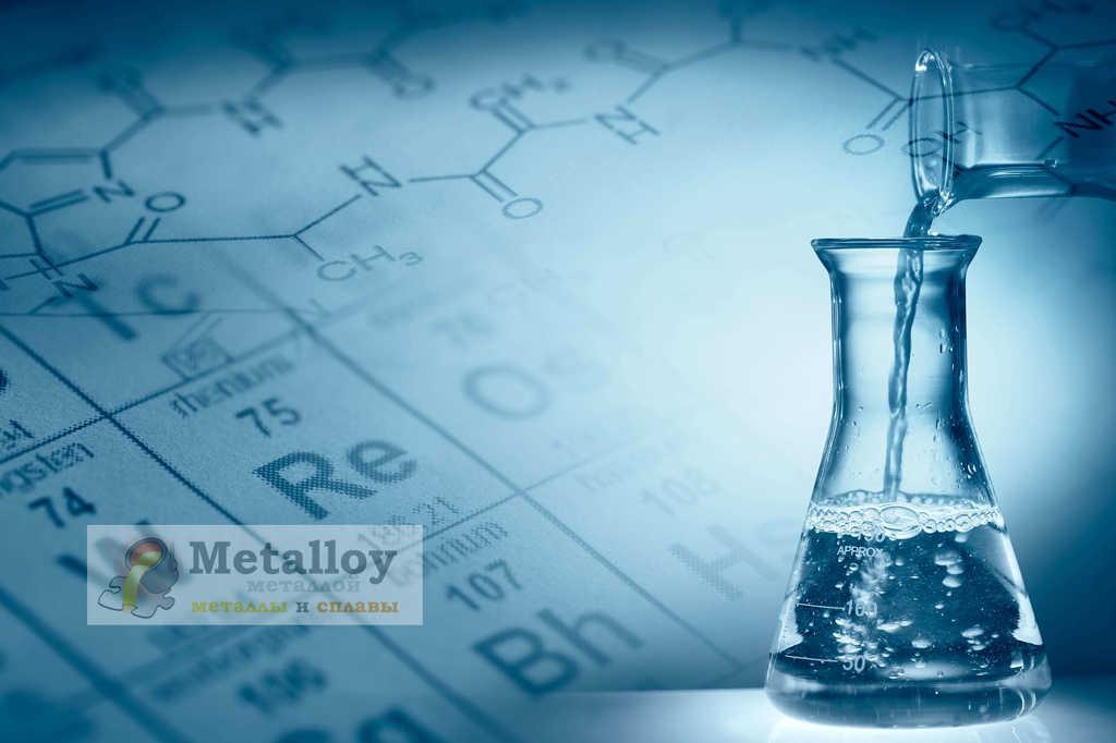 Химия для воронения