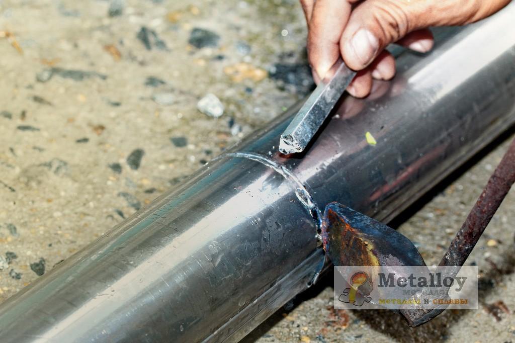 Пайка алюминиевой трубы