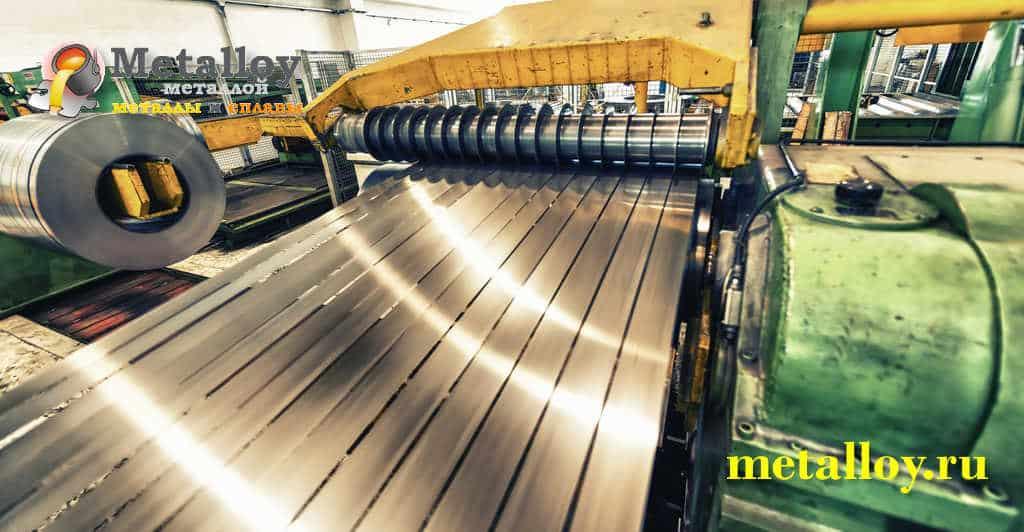 Промышленный агрегат для продольной резки